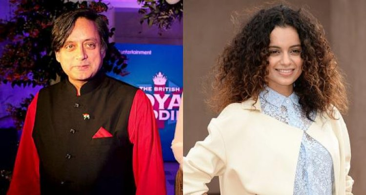 Shashi Tharoor on Kangana Ranaut's 'price tag' tweet for homemakers: Want women to be as empowered as you - PINKVILLA