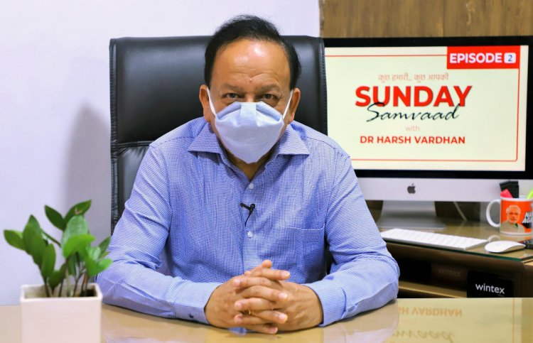 Harsh Vardhan to meet state health ministers on Covid vaccine's dry-run