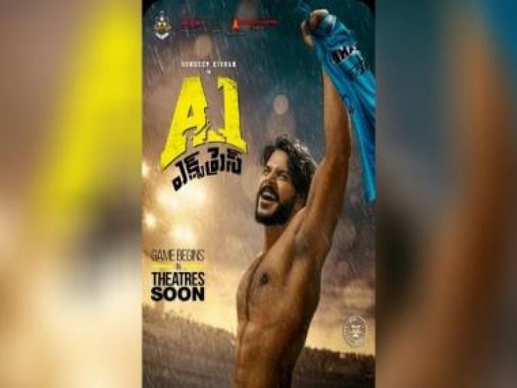 Sundeep Kishan shares first look from his upcoming hockey-based film A1 Express