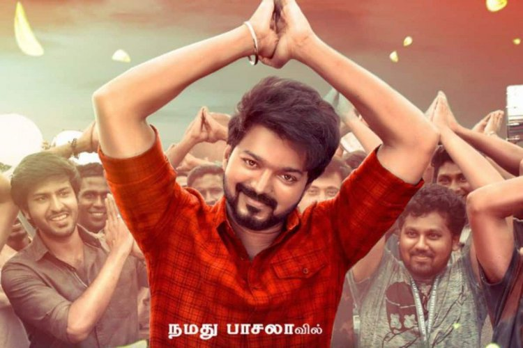 Master Box Office Day 6: Thalapathy Vijay's Film Enters The List of All-Time Top 10 Tamil Nadu Grossers, Chec - India.com