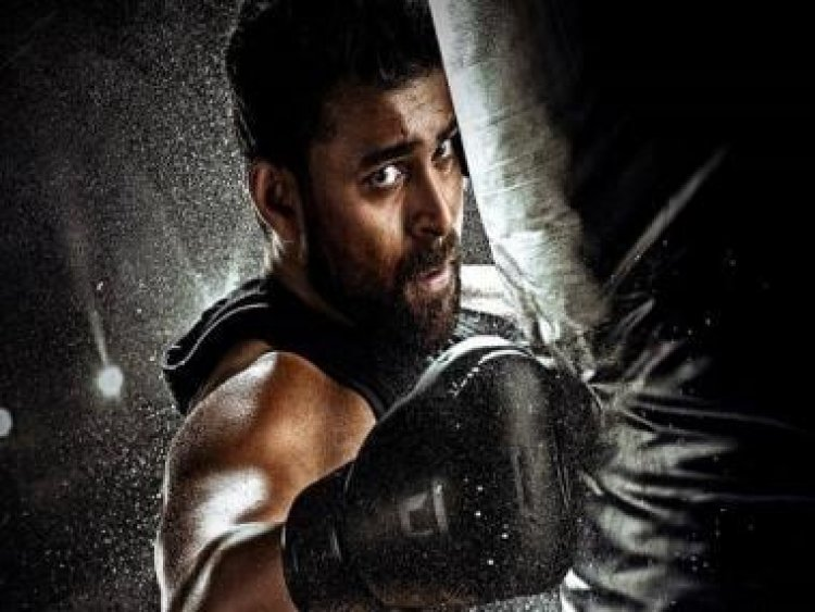 Ram Charan unveils motion poster of Ghani, Varun Tej's upcoming sports drama on latter's birthday
